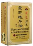Concord Sunchih Spore oil