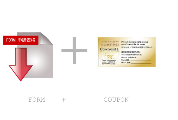 COUPON AND BARCODE SIDE copy.jpg