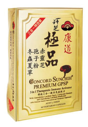 Concord Sunchih Premium 60caps (Stronger & Therapeutic Supplement) + free tea bag